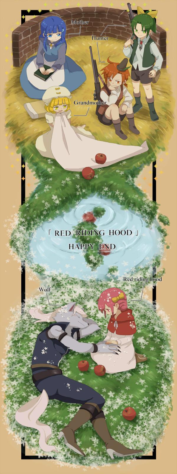 Tags: Anime, Smile Precure!, Red Riding Hood, Hoshizora Miyuki, Kise Yayoi, Aoki Reika, Midorikawa Nao, Hino Akane, Wolfrun, Red Riding Hood (Cosplay), Hunter, Red Riding Hood (Parody), Grandmother