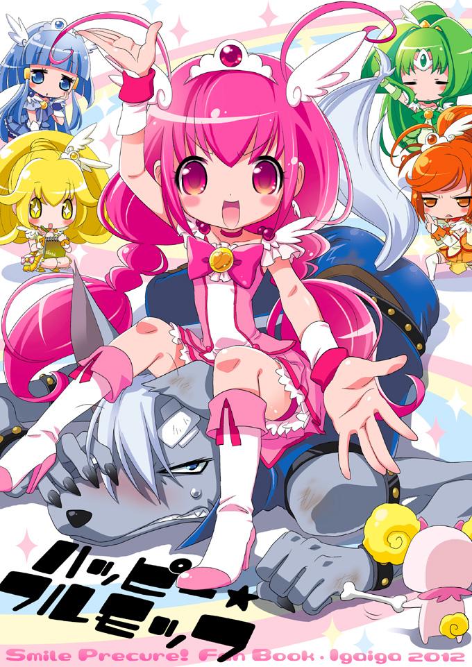 Tags: Anime, Igaiga, Smile Precure!, Cure Peace, Hino Akane, Cure March, Wolfrun, Hoshizora Miyuki, Cure Happy, Kise Yayoi, Cure Beauty, Aoki Reika, Cure Sunny