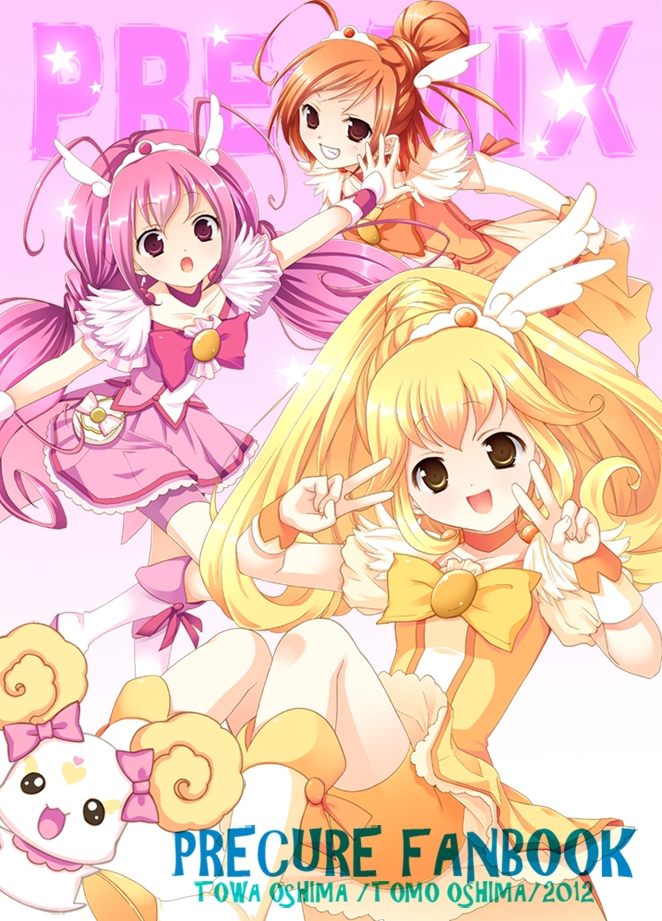 Tags: Anime, Smile Precure!, Cure Happy, Cure Peace, Cure Sunny