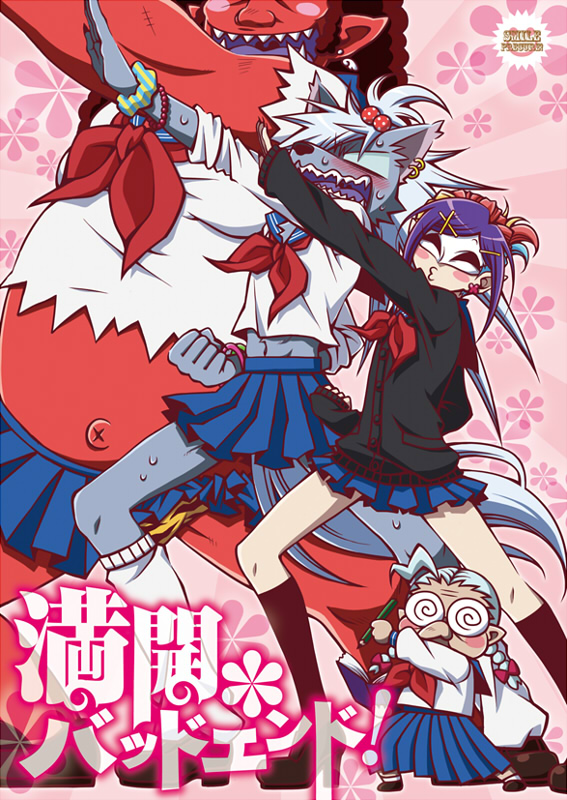Tags: Anime, Pixiv Id 47845, Smile Precure!, Majorina, Joker (Smile Precure), Wolfrun, Akaooni, Red Skin, Fanart From Pixiv, Pixiv, Fanart