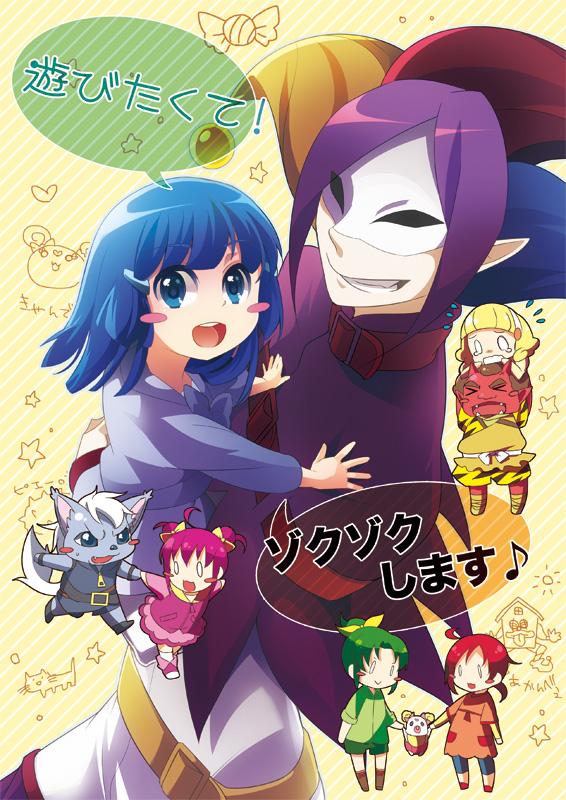 Tags: Anime, Shigushiro, Smile Precure!, Kise Yayoi, Candy (Smile Precure), Aoki Reika, Akaooni, Midorikawa Nao, Joker (Smile Precure), Hino Akane, Wolfrun, Hoshizora Miyuki, Red Skin