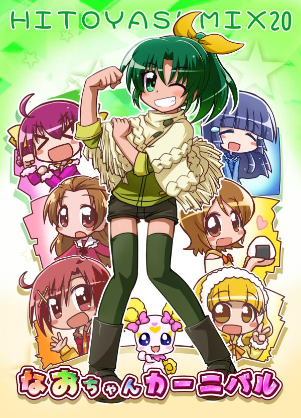 Tags: Anime, Pixiv Id 5240, HappinessCharge Precure!, Smile Precure!, Dokidoki! Precure, Precure All Stars, Hino Akane, Oumori Yuuko, Hoshizora Miyuki, Kise Yayoi, Candy (Smile Precure), Madoka Aguri, Aoki Reika