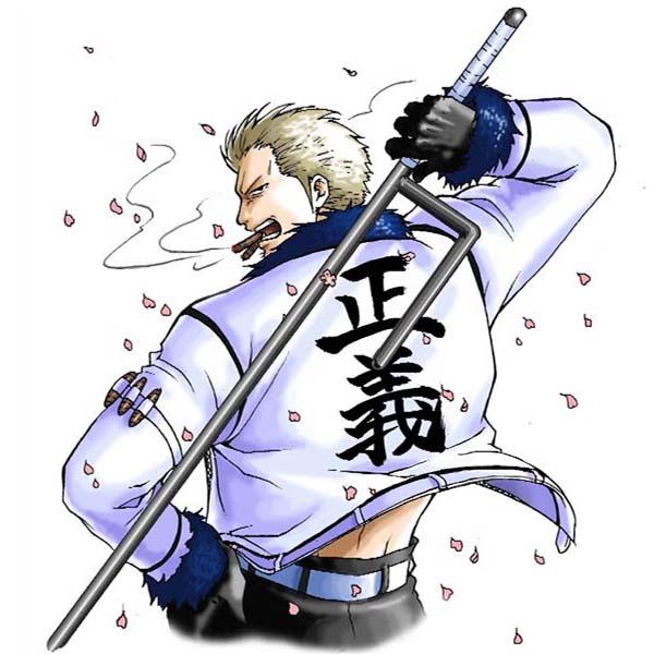 Hitsuke