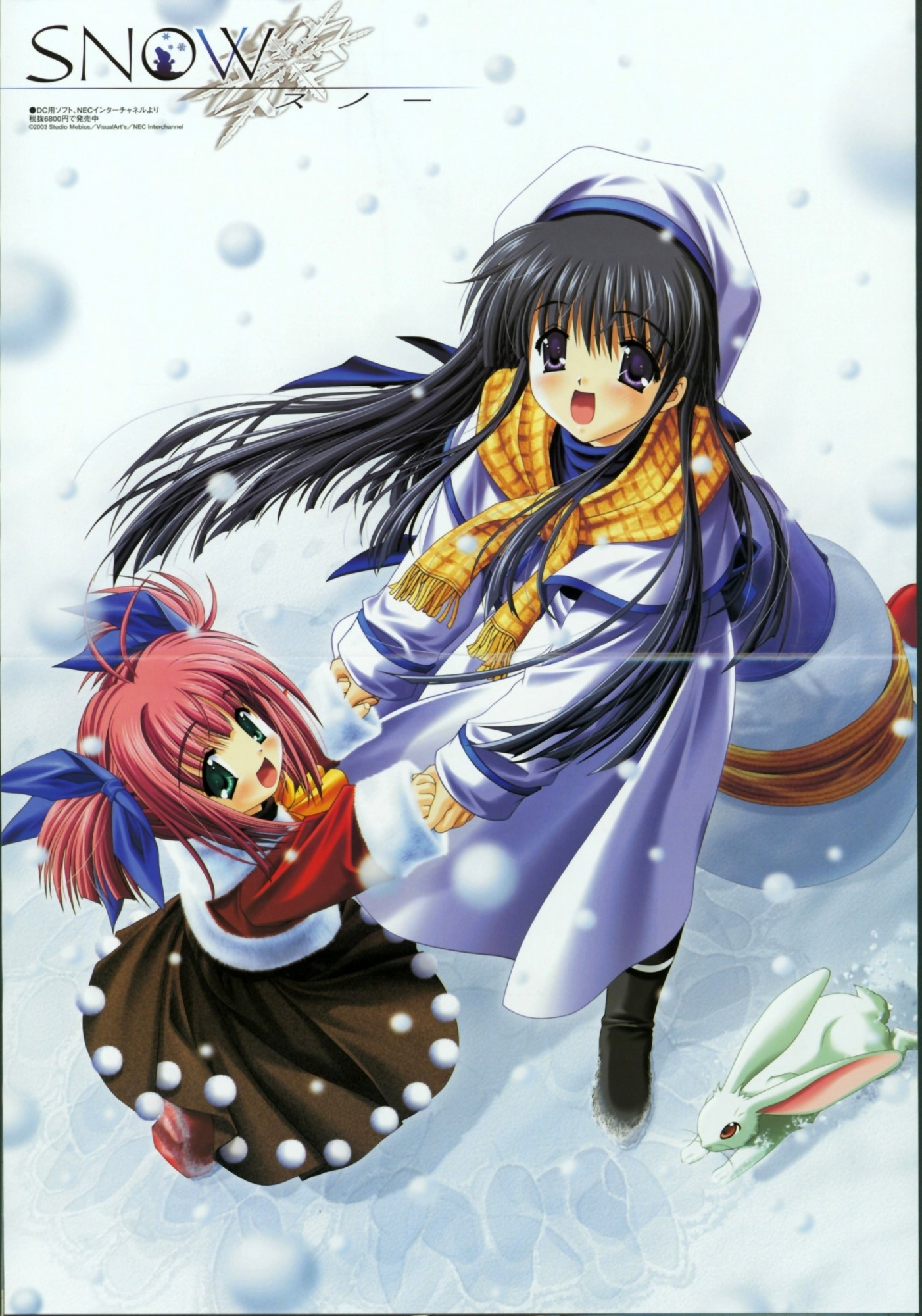 Snow.(Visual.Novel).full.3546.jpg