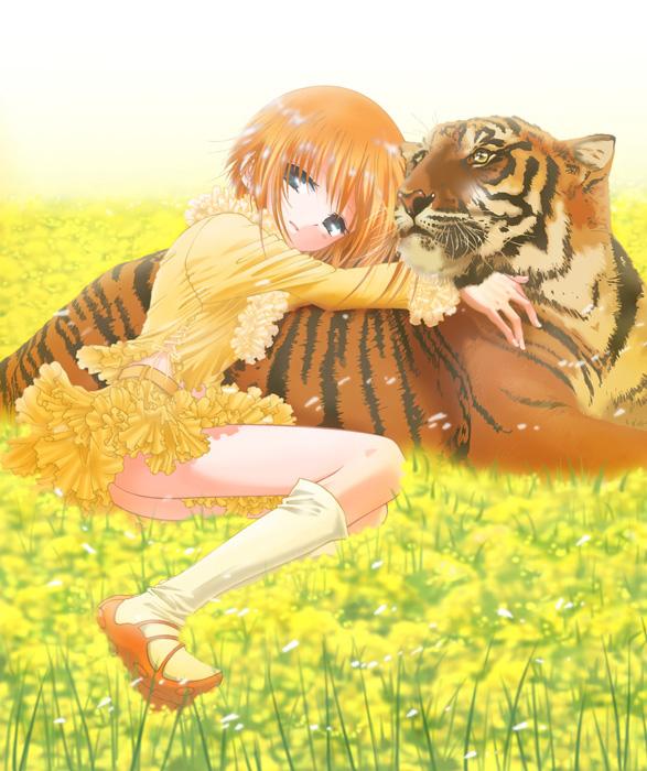 Kisa Sohma Tiger Form Sohma Kisa/#3824...