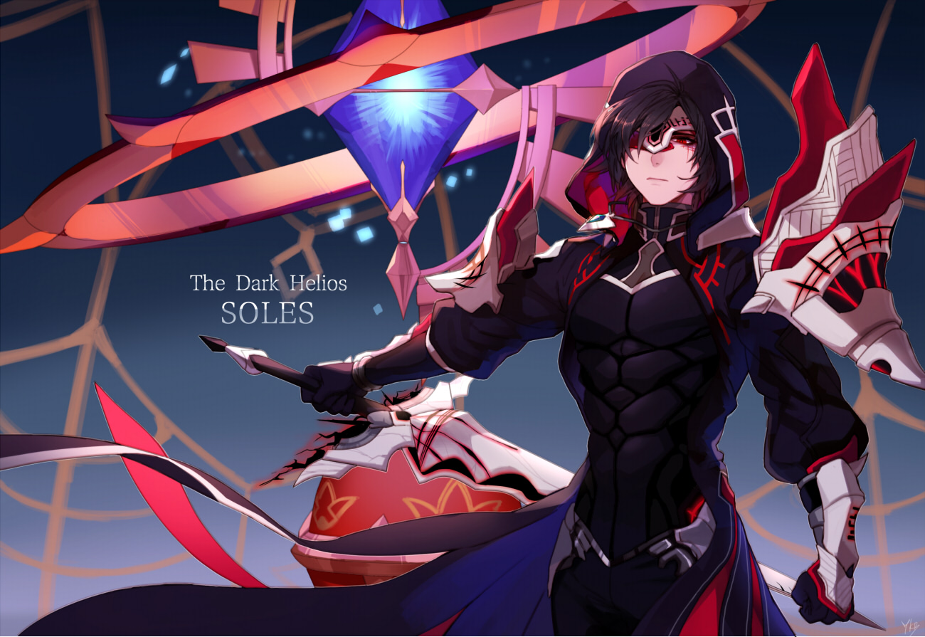 Recensement des innocences  Solace.%28Elsword%29.full.2394764