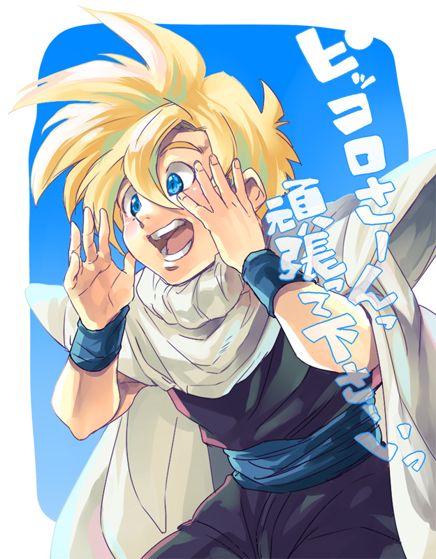 Tags: Anime, U-min, DRAGON BALL, DRAGON BALL Z, Son Gohan, Pixiv, Fanart, Fanart From Pixiv