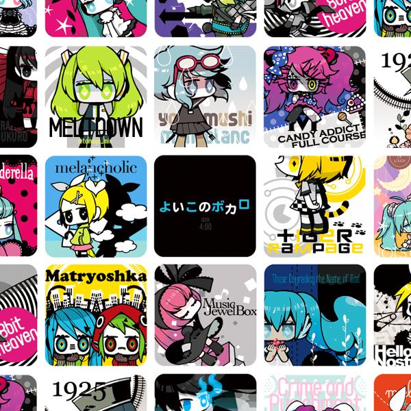 Tags: Anime, gozen4ji, Black★Rock Shooter, Project DIVA F, VOCALOID, GUMI, Hatsune Miku, Megurine Luka, Kagamine Rin, Black★Rock Shooter (Character), Project DIVA Melancholy, Yowamushi Montblanc, Hello Nostradamus