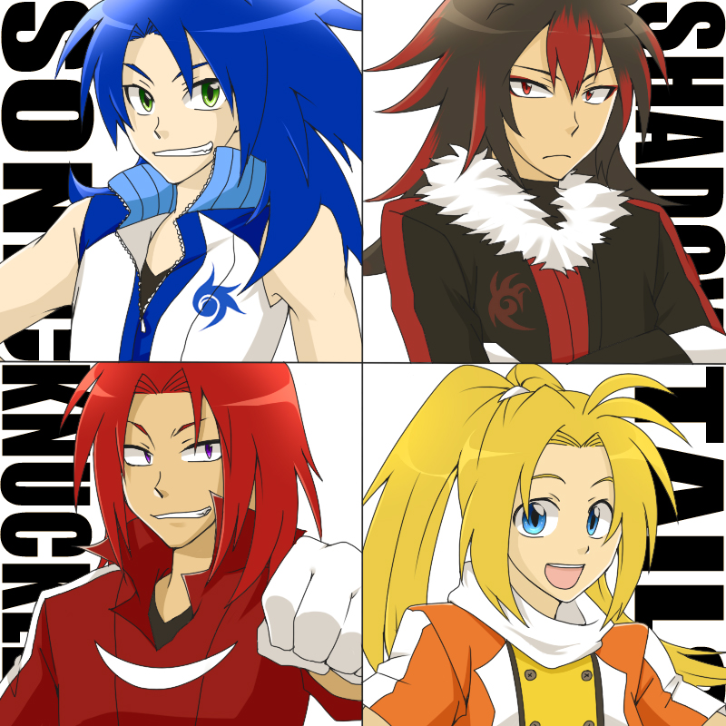 Sonic The Hedgehog Zerochan Anime Image Board