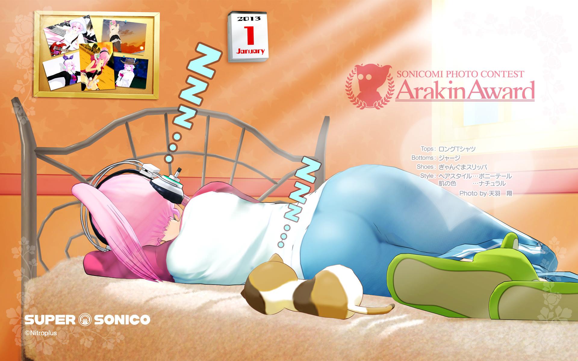 Sonico Super Sonico Wallpaper 1435700 Zerochan Anime Image