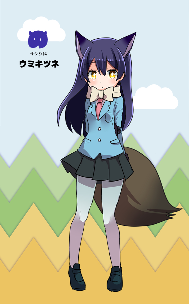 Tags: Anime, Sikei, Love Live!, Sonoda Umi, Kemono Friends (Parody), Ezo Red Fox (Kemono Friends) (Cosplay), Mobile Wallpaper, PNG Conversion, Umi Sonoda