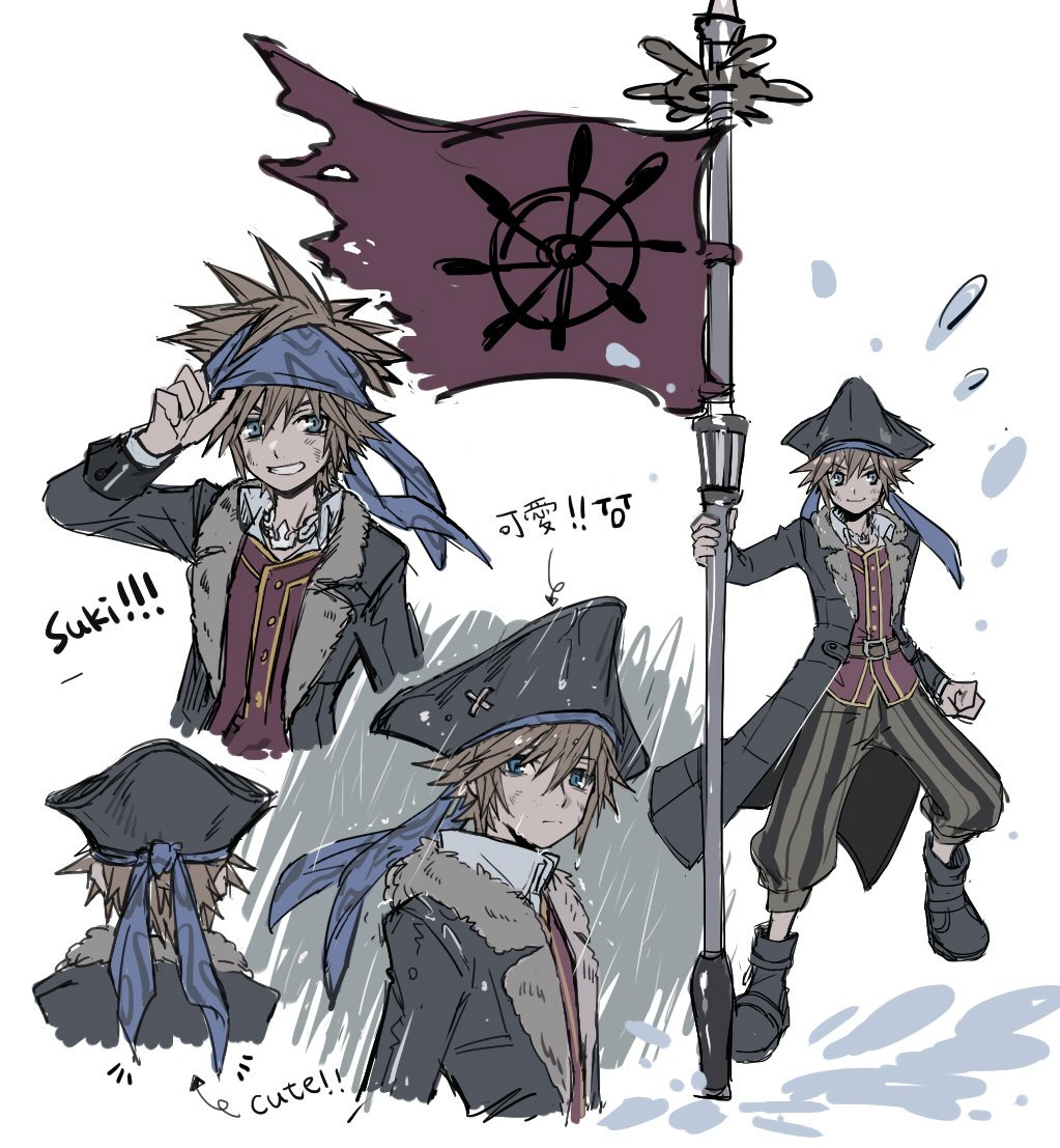 Sora Kingdom Hearts Image 745376: Sora (Kingdom Hearts) Image #2563805