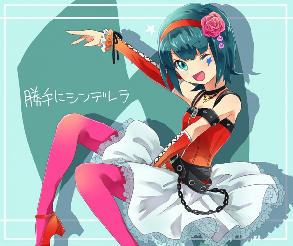 Tags: Anime, Pantyhose, Inazuma Eleven GO, Sorano Aoi, Pixiv Id 1063655, Inazuma Eleven GO Galaxy