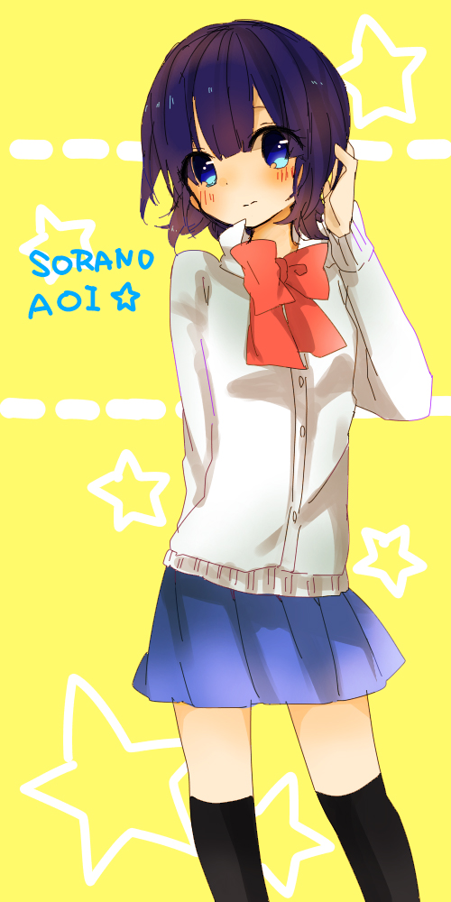 Tags: Anime, Sweater, Yellow Background, Blue Skirt, Inazuma Eleven GO, Sorano Aoi, Pixiv Id 1441062