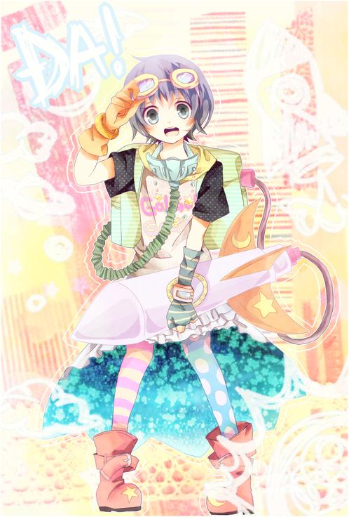 Tags: Anime, Globe, Inazuma Eleven GO, Sorano Aoi, Inazuma Eleven GO Galaxy, Pixiv Id 3879680
