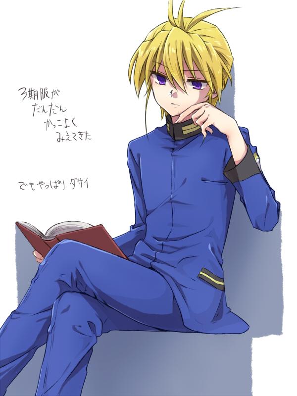Tags: Anime, Tani (Pixiv 446857), Cardfight!! Vanguard, Souryuu Leon, Fanart, Pixiv