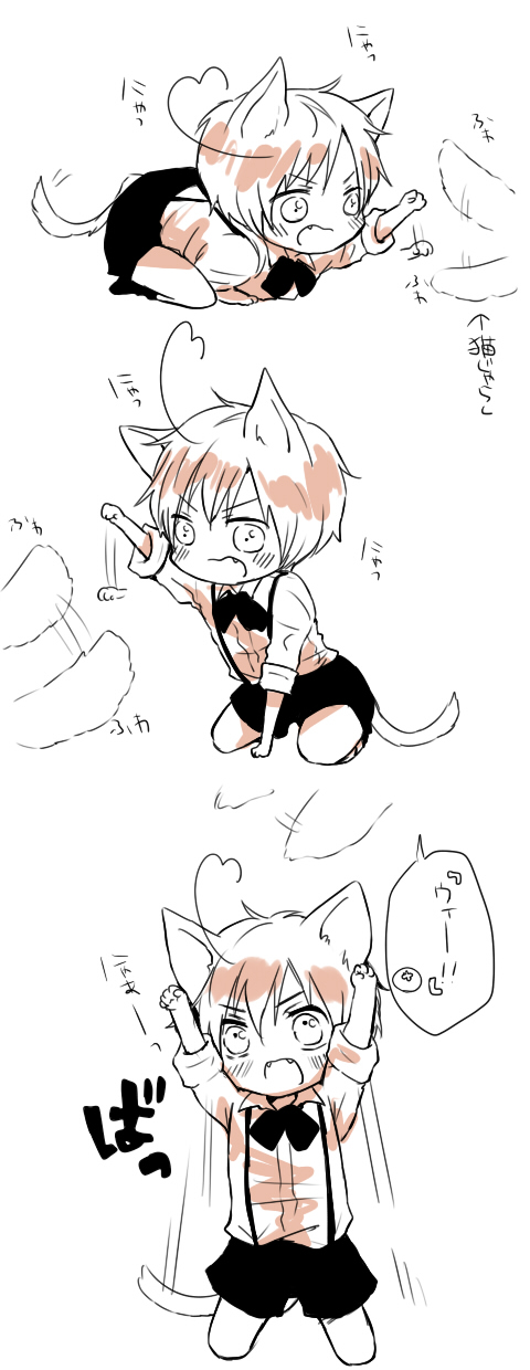 Tags: Anime, Yurane, Axis Powers: Hetalia, South Italy Cat, South Italy, Playing, Sketch, Fanart, Fanart From Pixiv, Pixiv, Nekotalia, Mediterranean Countries