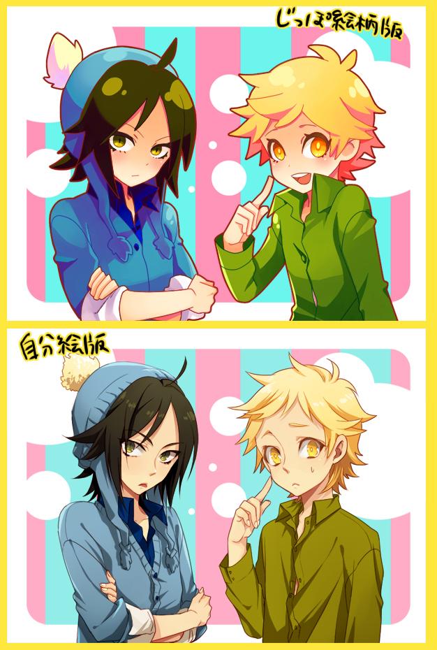 South Park, Mobile Wallpaper | page 3 - Zerochan Anime Image