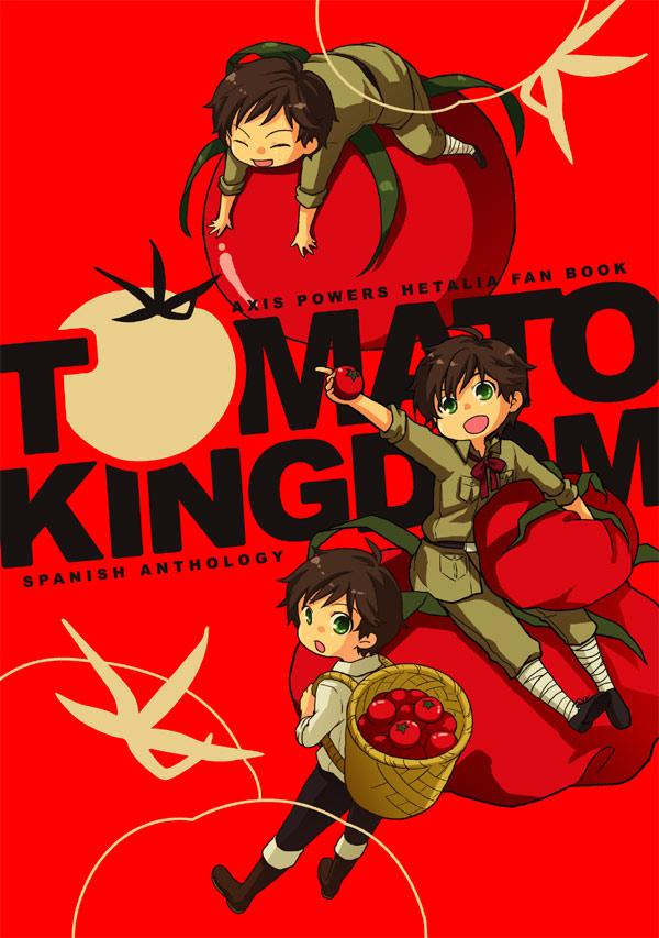 Tags: Anime, Rinko Sky, Axis Powers: Hetalia, Spain, Pixiv, Mobile Wallpaper, Doujinshi Cover, Fanart, Mediterranean Countries