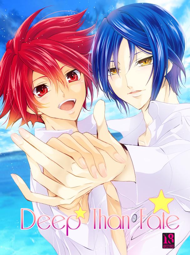 Tags: Anime, Pixiv Id 913734, Star Driver, Shindou Sugata, Tsunashi Takuto, Fanart, Pixiv
