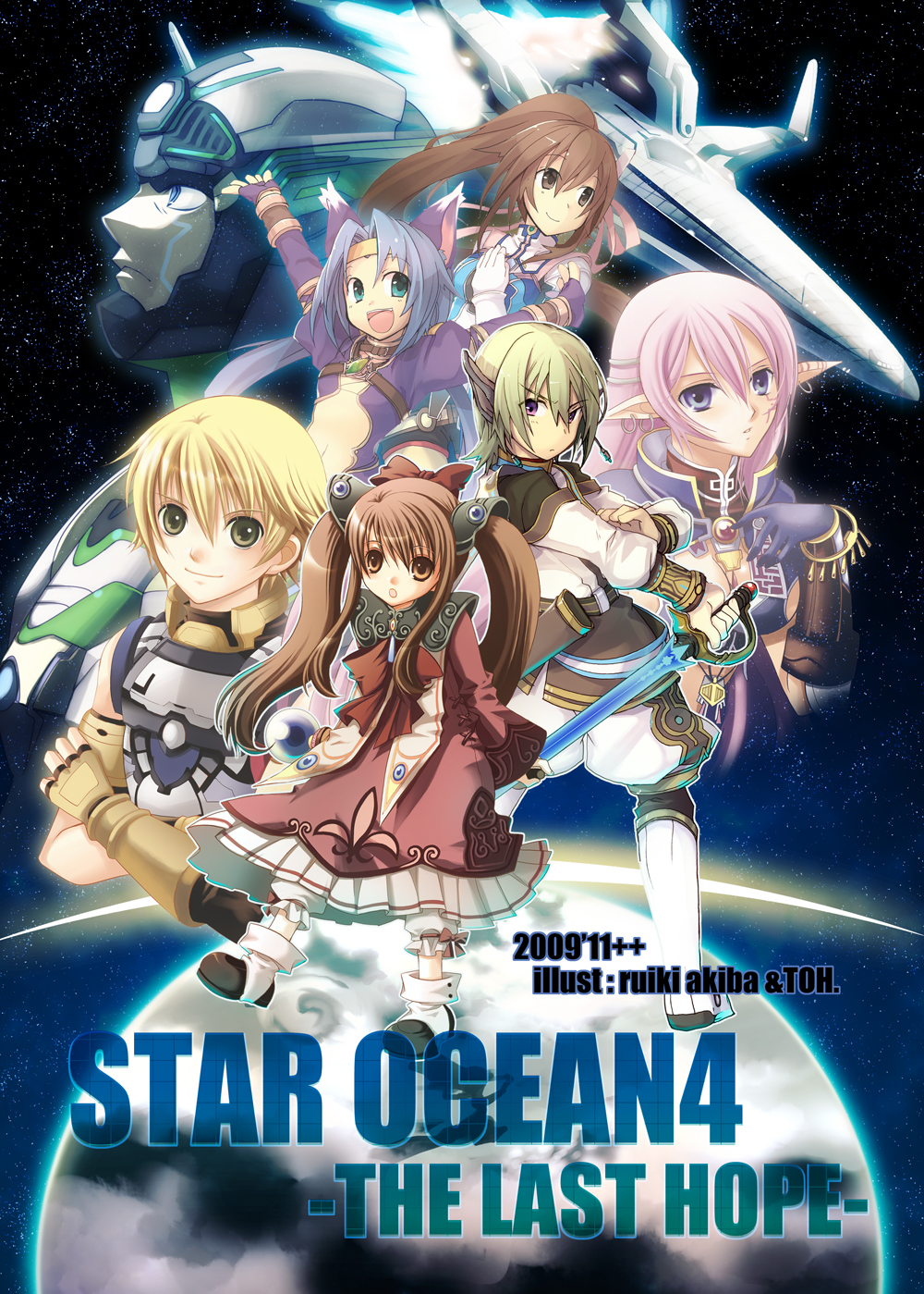 star ocean download