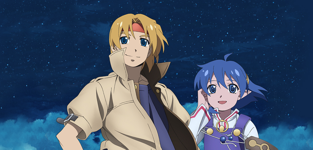Star ocean the second story download