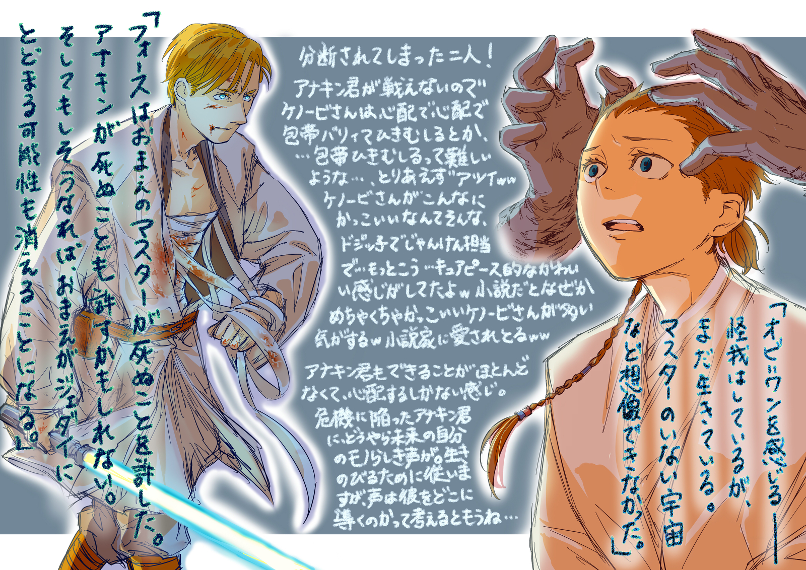 Star Wars | page 4 of 14 - Zerochan Anime Image Board