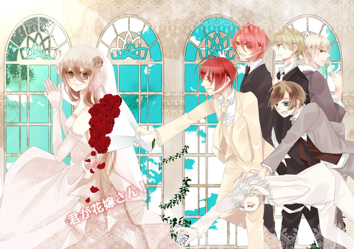 Starry sky otome game english download