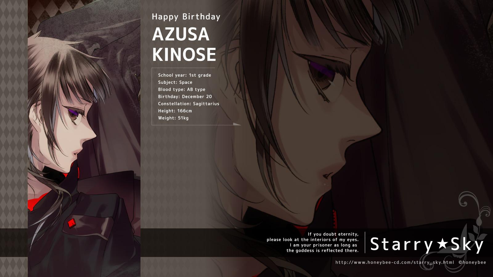 Anime Characters Born June 9 : Starry☆sky~ kazuaki wallpaper zerochan