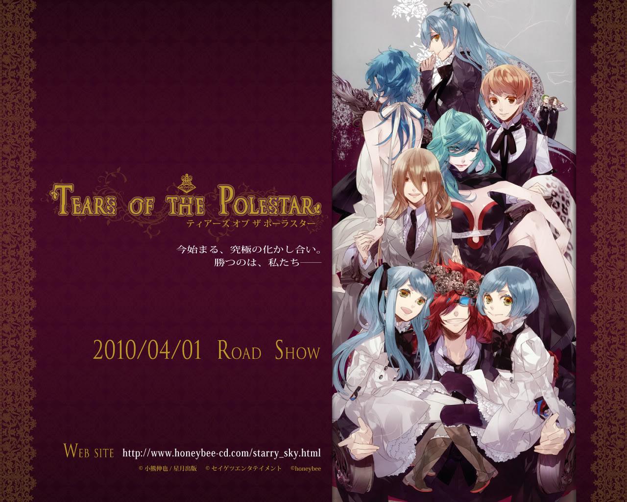 Wallpaper starry☆sky~ tomoe yoh iku mizushima kanakubo homare