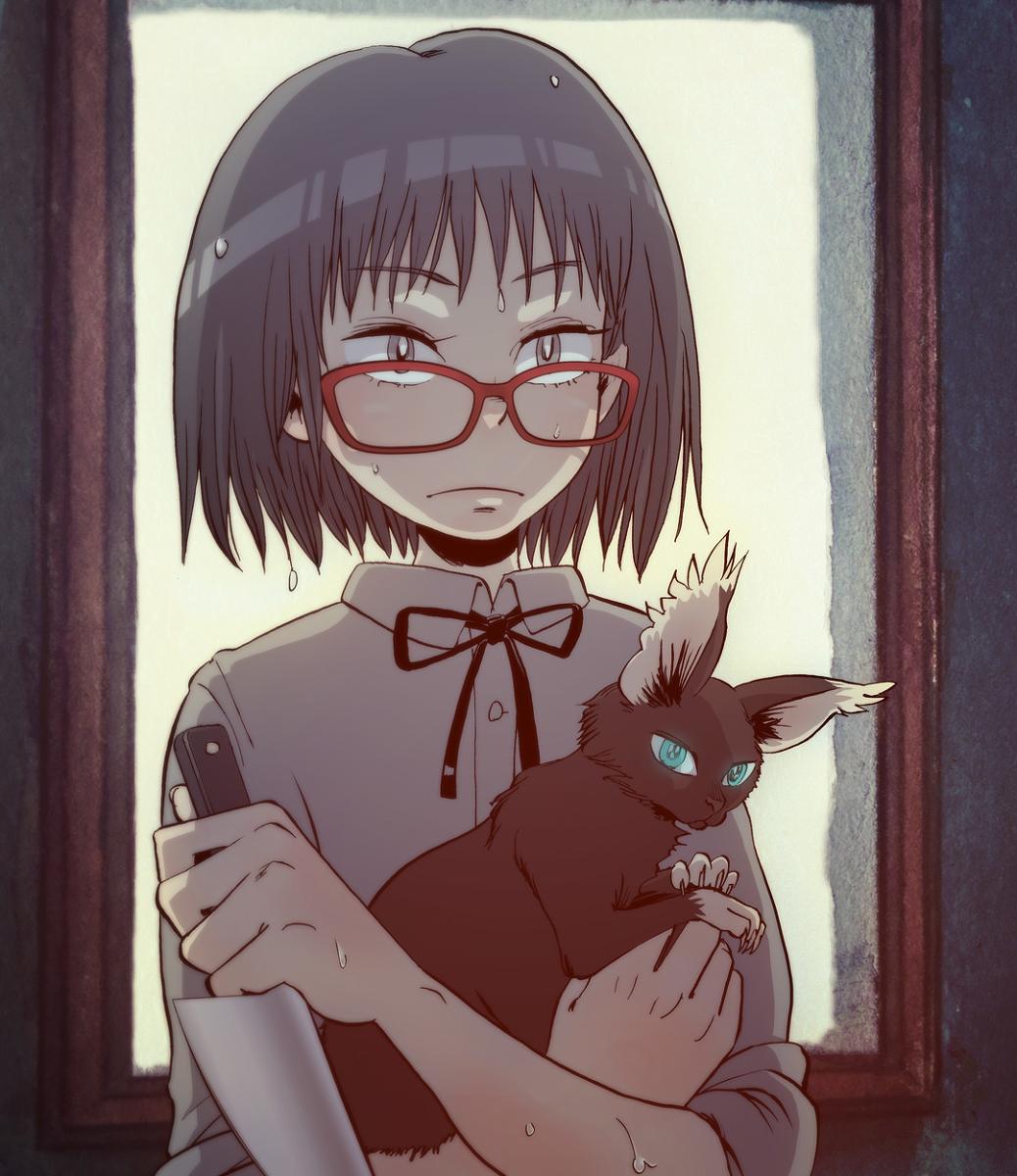 Gut Animes