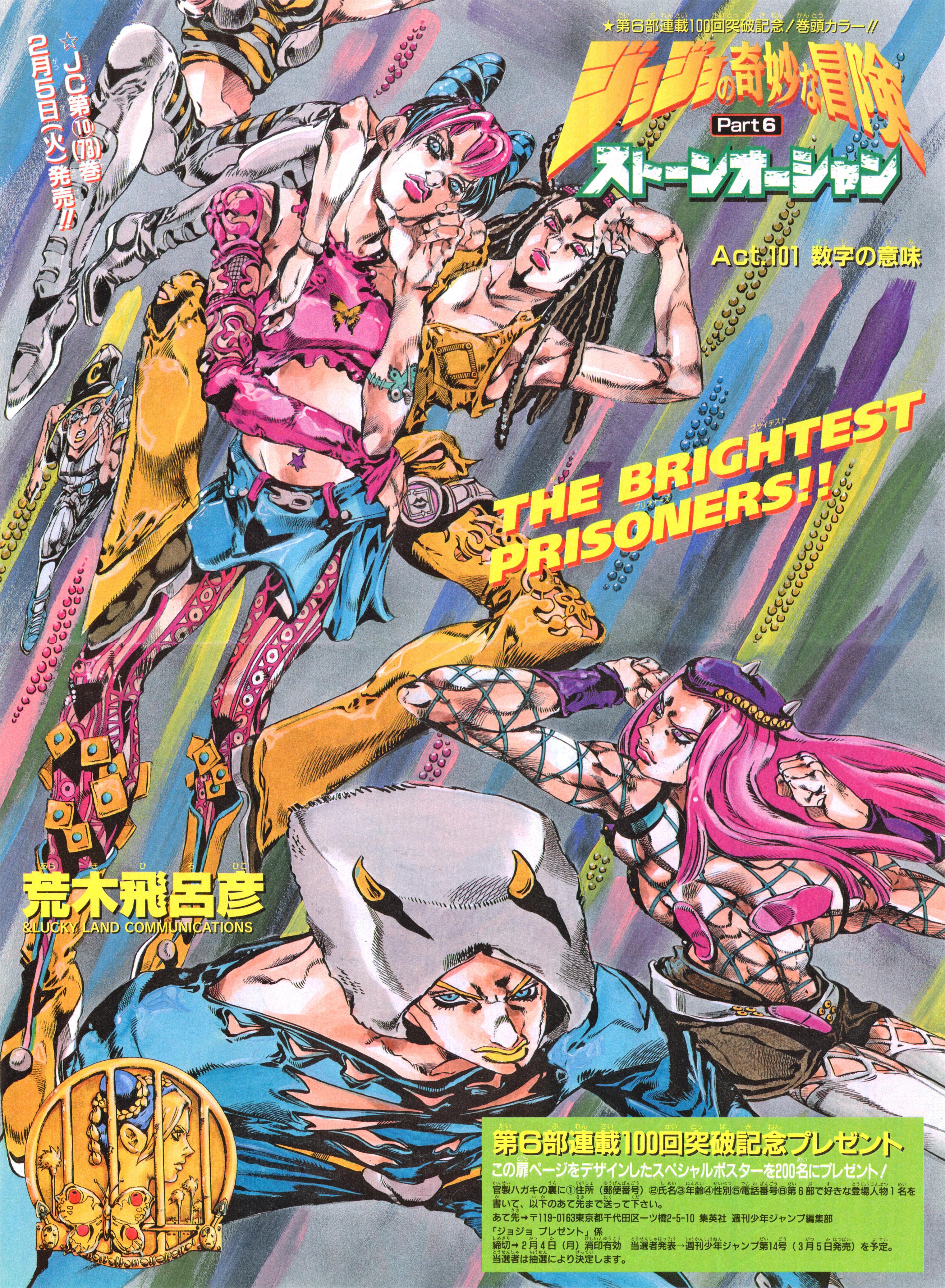 Weather Report Jojo No Kimyou Na Bouken Zerochan Anime Image Board