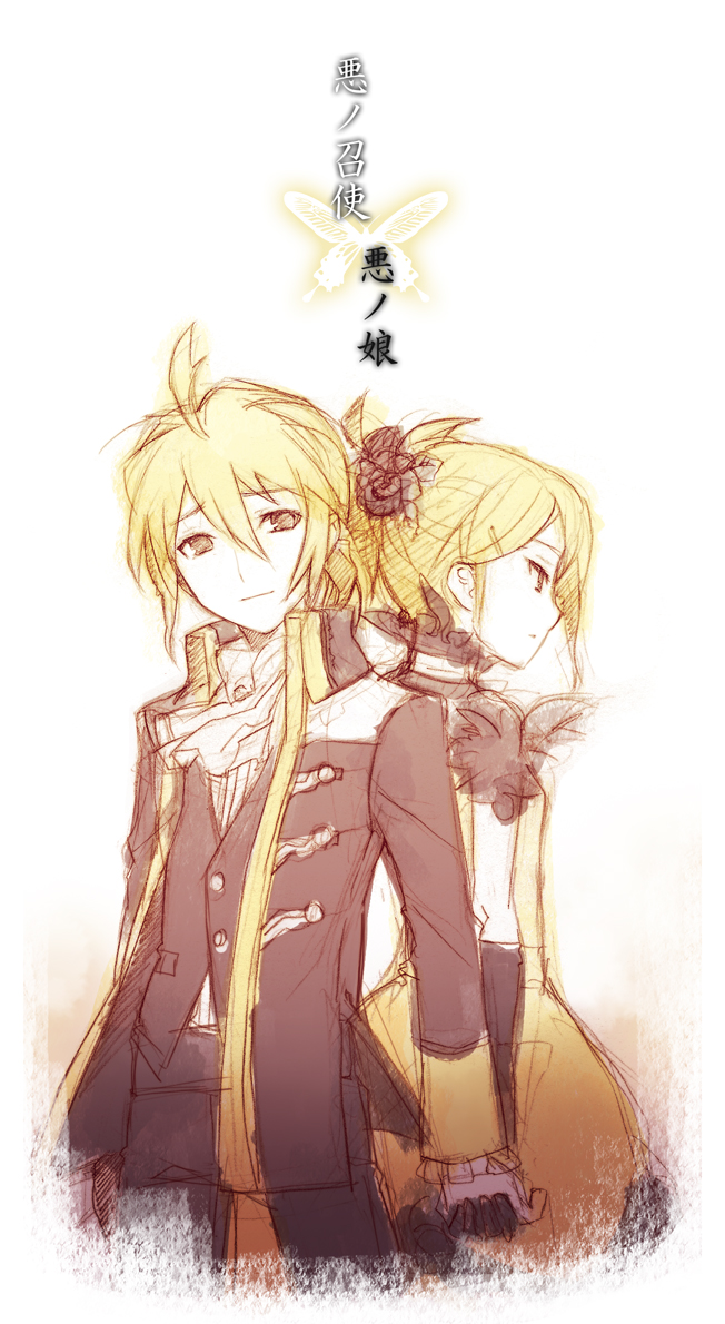 Tags: Anime, VOCALOID, Kagamine Len, Kagamine Rin, Story of Evil, Mobile Wallpaper, Akuno-p, Artist Request, Kagamine Mirrors
