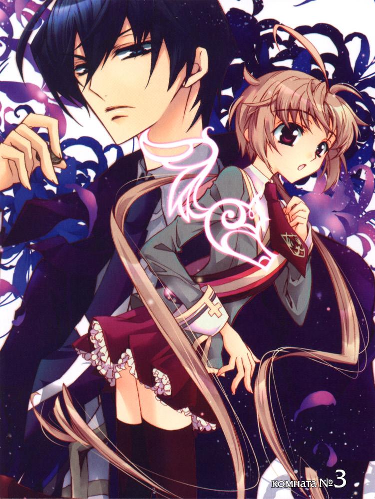 Аниме сериалы школа романтика магия онлайн гадание на отношение человека три карты