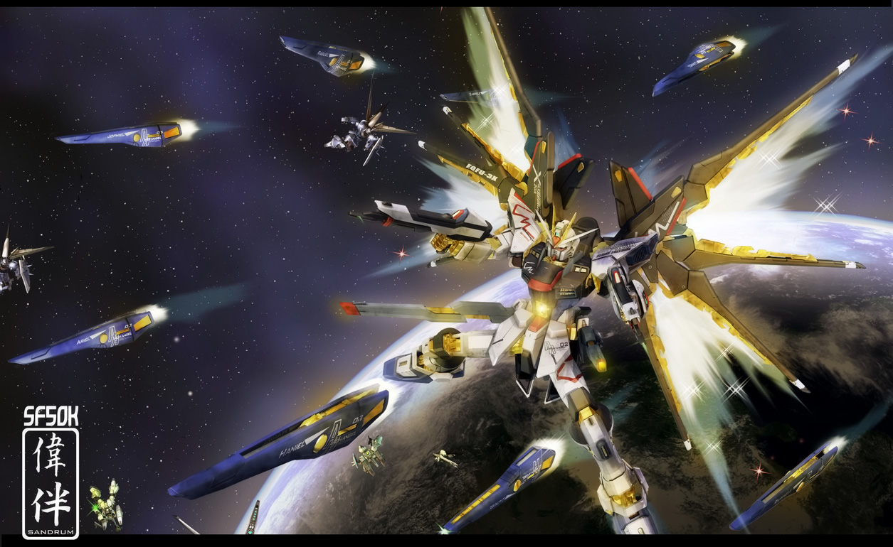 Tags: Mobile Suit Gundam SEED Destiny, Gundams, Strike Freedom Gundam