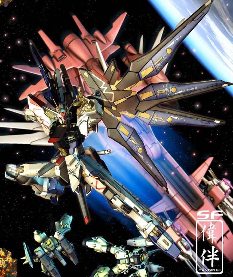 View Fullsize Strike Freedom Gundam Image