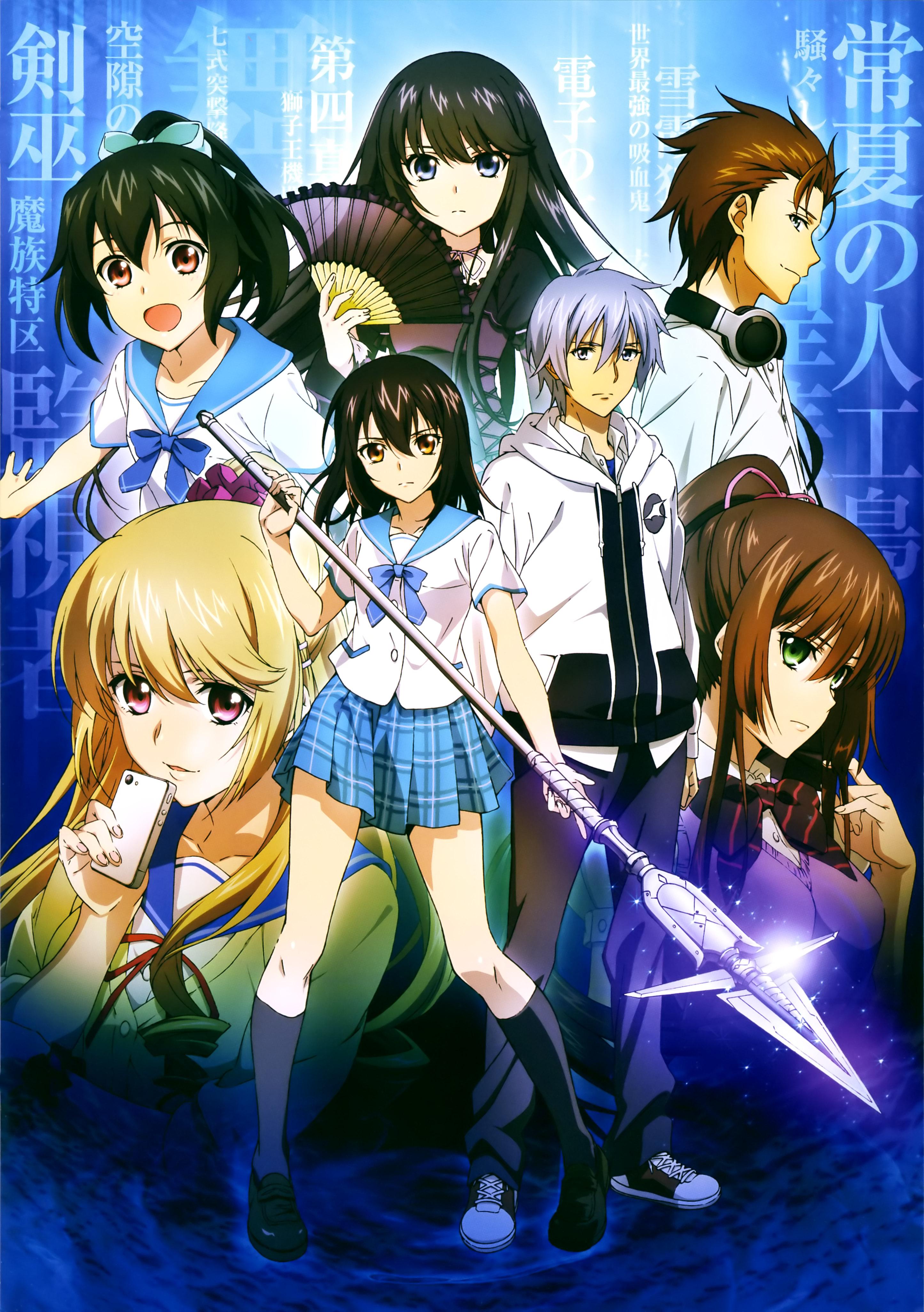 Minamiya Natsuki Strike The Blood Zerochan Anime Image Board
