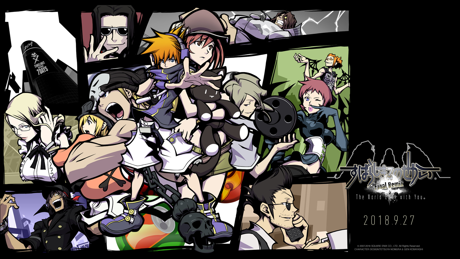 subarashiki kono sekai the world ends with you wallpaper 2398136