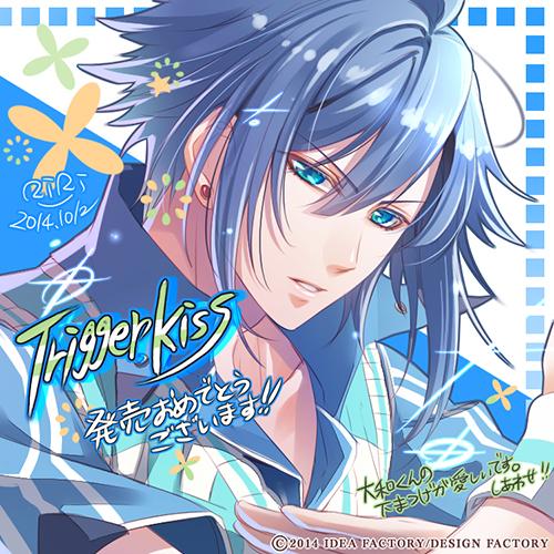 Tags: Anime, RiRi (Artist), IDEA FACTORY, Nekketsu Inou Bukatsu-tan Trigger Kiss, Subaru Yamato, Official Art
