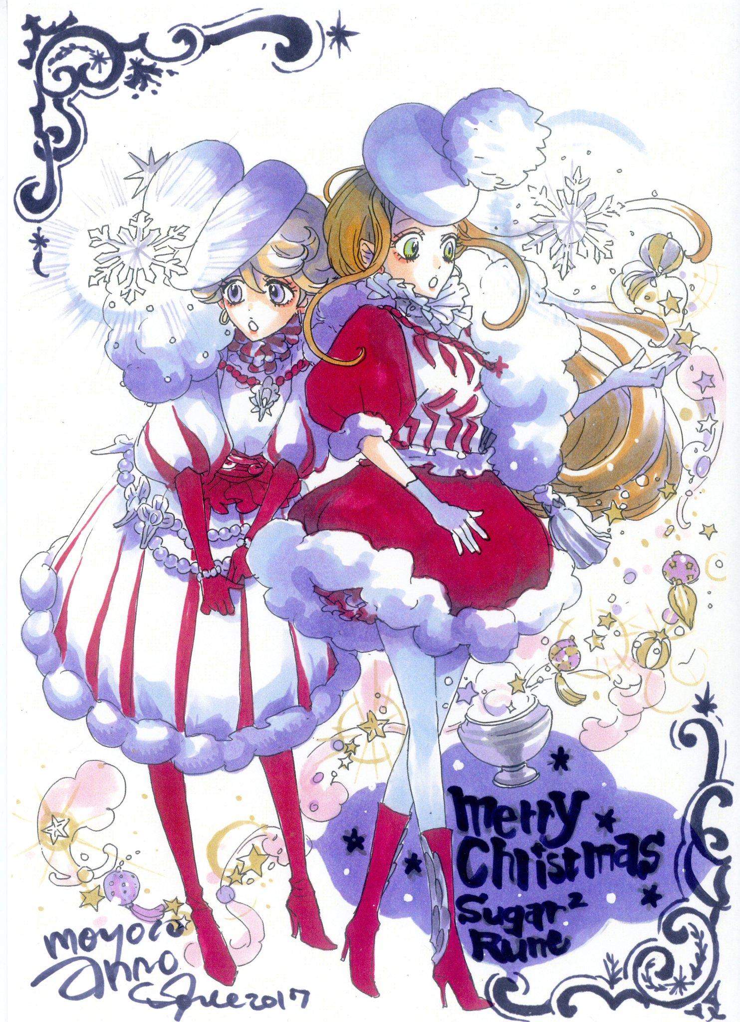 Sugar Sugar Christmas.Sugar Sugar Rune Moyoco Anno Image 2247469 Zerochan