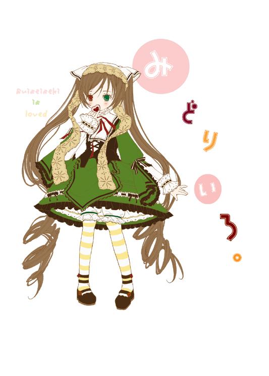 Tags: Anime, Rozen Maiden, Suiseiseki, Fanart, Artist Request