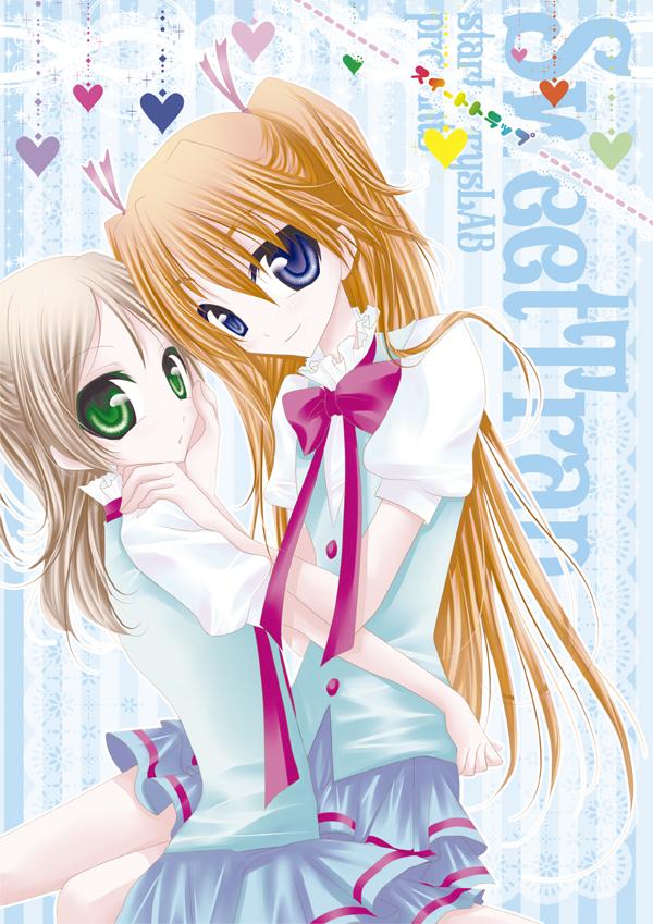 Tags: Anime, Pixiv Id 2869322, Suite Precure♪, Minamino Kanade, Hojo Hibiki, Pixiv, Fanart From Pixiv, Fanart