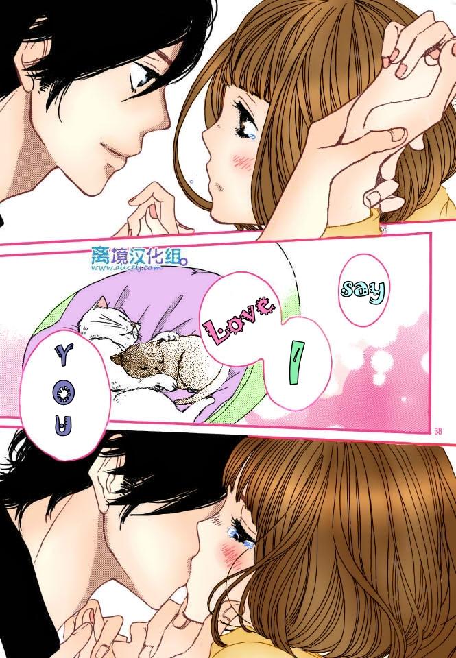 Tags: Anime, Suki-tte Ii na yo., Kurosawa Yamato, Tachibana Mei, White Cat, Holding Wrist, Colorization, Mobile Wallpaper, Say
