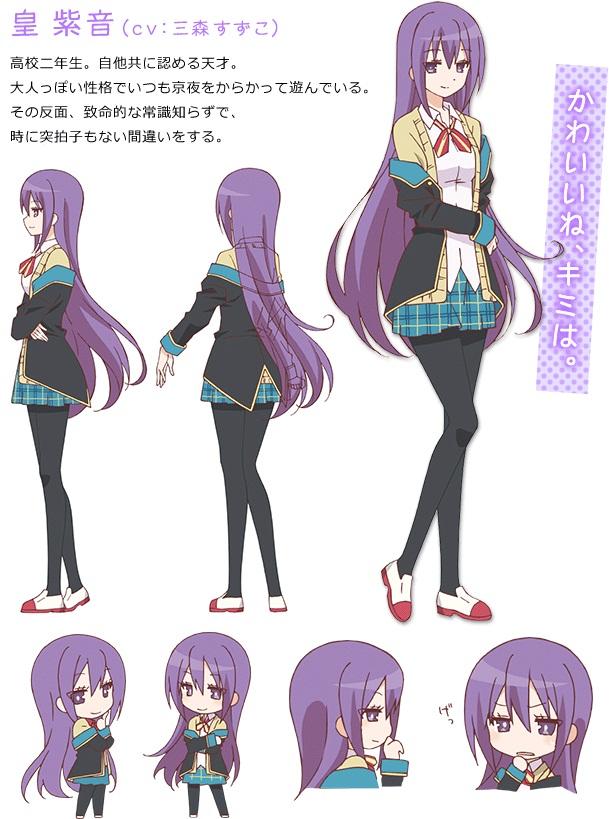 Tags: Anime, Ooshima Miwa, Dogakobo, GJ-bu, Sumeragi Shion, Official Character Information, Cover Image, Official Art