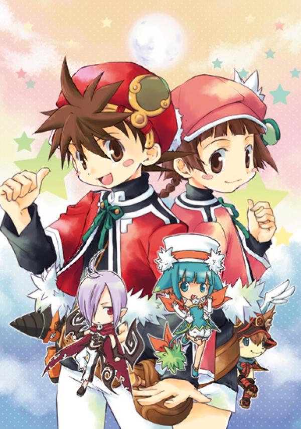 Craft Sword Story Hajimari No Ishi