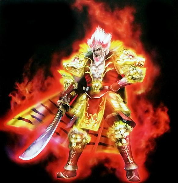 Warriors Orochi 4 Facial Expression: Sun Jian/#1807201