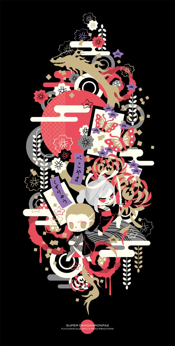 Tags: Anime, Pixiv Id 106715, Super Danganronpa 2, Kuzuryuu Fuyuhiko, Pekoyama Peko, Fanart From Pixiv, Pixiv, Fanart