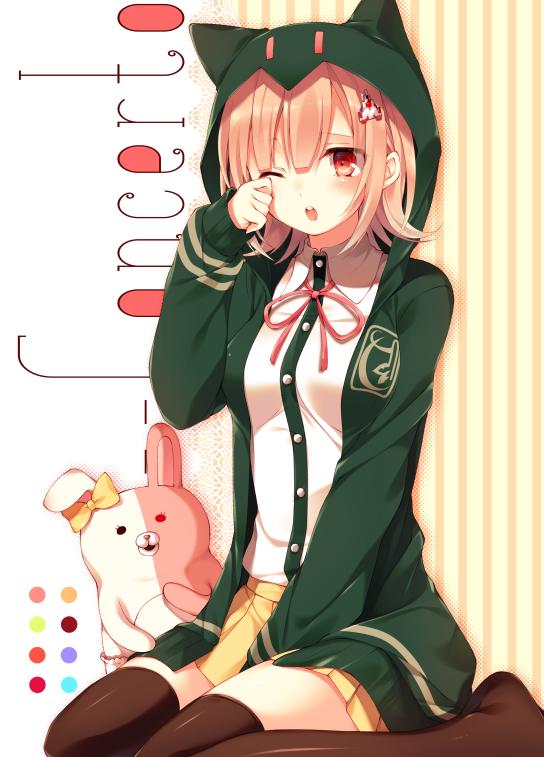 Tags: Anime, Toosaka Asagi, Super Danganronpa 2, Monomi (Super Danganronpa 2), Nanami Chiaki, Pixiv, Fanart, Mobile Wallpaper, Fanart From Pixiv