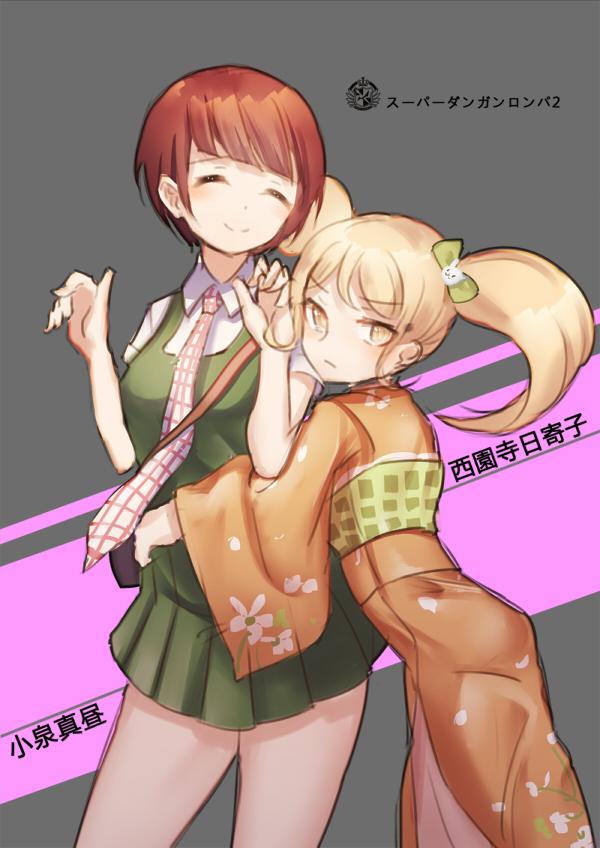 Tags: Anime, Pixiv Id 4704947, Super Danganronpa 2, Koizumi Mahiru, Saionji Hiyoko