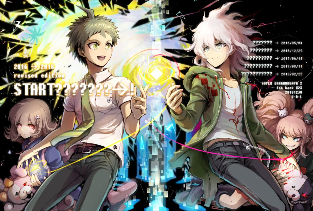 Super Danganronpa 2 Image #2544679 - Zerochan Anime Image Board